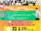 百树环球教育秋季王牌晚作业辅导班 金牌汉语拼音班火热招生中