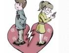 郑州幸福女人情感咨询幸福的秘诀