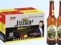 青岛劲派啤酒有限公司加盟 名酒