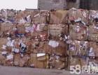 义乌专业回收二手纸箱 一切废品.旧纸箱