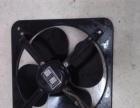 轴流式工业换气扇