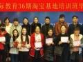 黄湖鸬鸟百丈中泰临平乔司九堡五杭淘宝运营培训学校