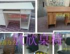 桌椅专卖电脑桌、写字台、电脑椅、餐桌、凳子等等