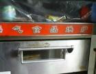燃气烤箱打蛋机