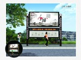 山东广告灯箱 阅报栏 广告设备生产厂家