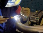 电工培训电焊氩弧焊培训刮塑培训 广告设计广告制作培