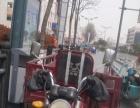 盐城市区老吴电动三轮车专业搬家公司
