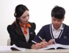 松江中小学辅导班,小学补习班,初中补习班,高中补习班