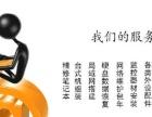 湛江市区上门维修电脑,诚信专业,服务第一,价格合理