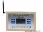 工业燃气报警器 湖南赛西SC-M421燃气安全智能控制器