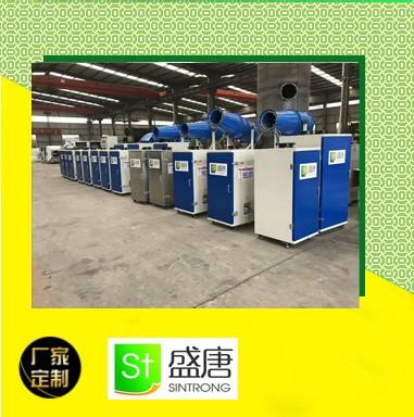 焊烟除尘设备焊烟净化器 移动式车间焊接废气处理设备废气处理设