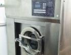 宁晋出售二手50公斤鸿尔百强水洗机烘干机烫平机申光