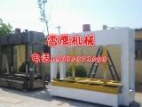 厂家热销 MH木工压板 机 木工冷压机 欢迎选购