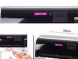 全新品牌票据打印机出库单发货单打印机