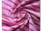 【色织彩条汗布】供应汗布 提花汗布 人棉汗布 全棉汗布 服装面料