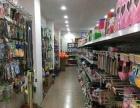 大学超市低价转让