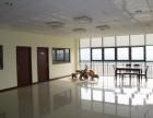上海精装办公室面积是500平三楼松江工业区出租