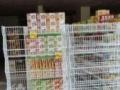 批发超市货架便利店单面双面药店药房母婴店文具店货架
