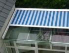 供应威海阳光房遮阳系统提供整体施工
