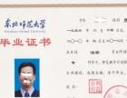 重庆成人高考培训哪里好
