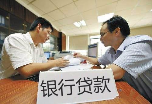 天津市房屋贷款 二次抵押贷款 无抵押信用贷款 专业办理