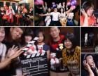 米高文化传媒 商业企业活动宣传片婚礼电影工作室