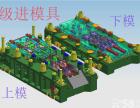 天津龙抬头-最专业的汽车冲压模具设计培训(UG)