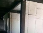 轻质隔墙板隔断、隔间