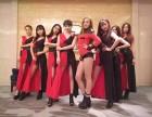 长沙河西明星爵士舞培训 网红艺人塑造班