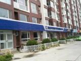 北京較優惠的樓頂發光字 亞克力發光字 水晶字 11