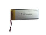 价位合理的发热杯电池深圳优惠的发热杯电池