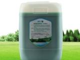 寰保化工专业从事垃圾除臭环保产品及服务
