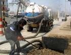 河北区 专业疏通下水道 马桶 地漏 维修水管,高压清洗吸粪