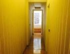 新市后街单身公寓开租