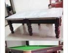 买台球桌厂家免费送货安装 台球桌维修 配备了各种档次的台呢
