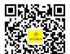 内蒙古包头飞扬旅行社加盟 旅游/票务 投资金额