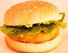 重庆享多味汉堡加盟需要多少钱