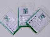 厂家供应卡套 厂牌夹 塑料卡套 IC卡套 证件卡套