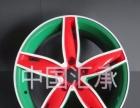 南京汇承加盟 汽车美容 投资金额 1万元以下