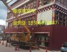 甘肃桥梁检测与维修首选粤欣机械价格实惠