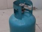 保定市灌液化气,出售新罐、灶具