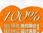 上海专业VI设计、LOGO设计打造完美品牌形象