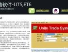 现货白银交易软件哪个好,华唐UTS最好的贵金属交易软件