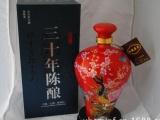 山西杏花村三十年陈酿 珍藏原浆酒 清香型