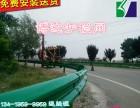 武汉城乡结合部防撞护栏板 绿色/白色二波防撞板