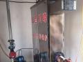不结水垢高效热水机组生产厂家