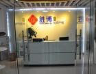 广东胜博专为企业做商标专利,高新申报,国家补贴,版权认定