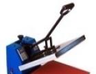 爱普生照片打印机 衣服被子印照片制作机
