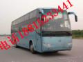 台州到合肥直达汽车客车票价查询18815233441大巴时刻