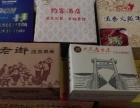 延安餐巾纸,盒抽纸,广告打火机,筷套定做